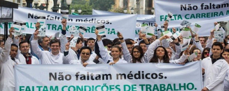 CFM e AMB reagem contra redução de número de médicos em UPAs