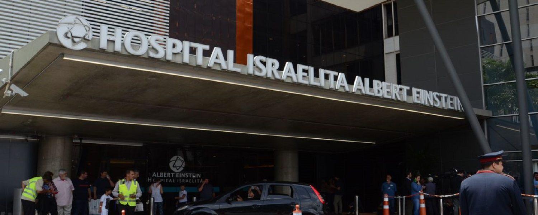 Einstein foi o primeiro hospital do Brasil a implementar a Troponina de Alta Sensibilidade