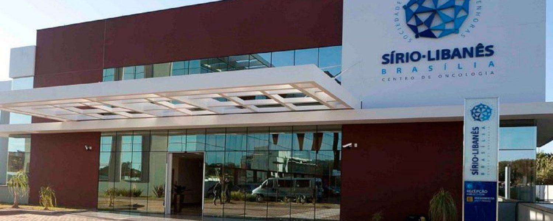 Ferramenta de gestão da UniHealth será pilar da operação do Hospital Sírio Libanês em Brasília