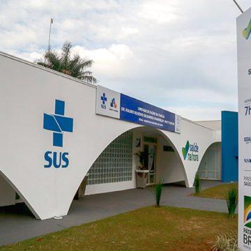 Saúde na Hora já tem adesão de 546 Unidades de Saúde da Família